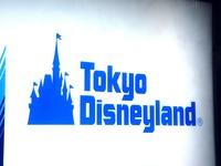 20150310_東京ディズニーランド_開発計画_210