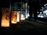 20101120_千葉市稲毛_第5回夜灯_よとぼし_公園_1716_DSC02609