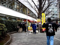 20150222_東京都_宝くじ_西銀座チャンスセンター_1103_DSC02353
