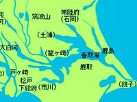 20160411_関東圏_利根川東遷事業_1000年前_052