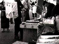 1955年_昭和30年_船橋市_国鉄船橋駅_北口_184