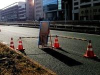 20150212_道路工事用_カラーコーン_コーンバー_172