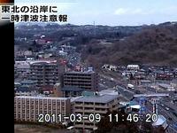 20110309_東日本大震災_東北地方太平洋沖地震_前震_前兆_022
