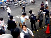 20141004_幕張_京成バスお客様感謝フィスティバル_1054_DSC00425