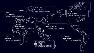 20191213_0000_海外における日本食レストランの数_124W