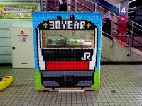 20160824_JR京葉線_新習志野駅_ペットボトルアート_1918_DSC01369T