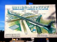 20151129_1201_習志野市都市計画道路3-3-3号_藤崎茜浜線_DSC00051