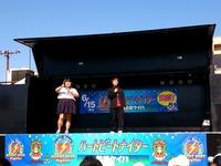20150505_船橋市若松1_船橋競馬場_かしわ記念_1453_DSC02141