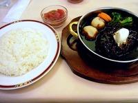 20150314_JR東京駅_日本食堂グランスタダイニング店_220