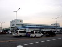 20140125_千葉市中央卸売市場_市民感謝デー_0948_DSC02037