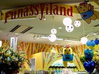 20150306_ららぽーとTOKYO-BAY_ふなっしーLAND_2033_DSC04027