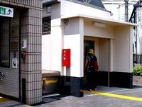 20160724_船橋市海神2_東葉高速鉄道_東海神駅_1117_DSC00304T