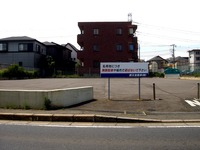 20100509_船橋市夏見_エホバの証人船橋中央会衆_1237_DSC07222