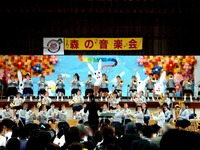 20141129_森の音楽会_習志野市立藤崎小学校_1439_DSC00362