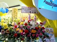 20150306_ららぽーとTOKYO-BAY_ふなっしーLAND_2033_DSC04029