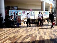 20141011_千葉県_産業教育フェア_ものづくりフェア_1212_DSC01713