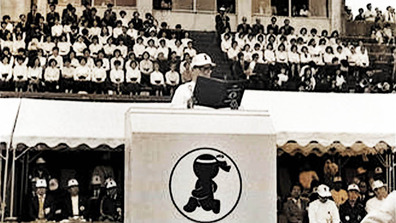 1983年_昭和58年_運動公園_スポーツ健康都市宣言_016W