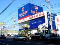20041120_船橋市宮本4_セカンドストリート_オープン_DSC00899