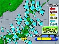 20160119_東京都_強い冬型の低気圧_積雪_大雪_1929_DSC00039T