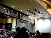 20141025_ららぽーとTOKYO-BAY_博多一風堂_2048_DSC04393