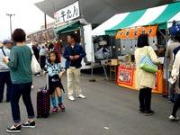 20140505_船橋競馬場_かしわ記念_ふなっしー_1130_DSC08907