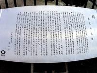 20151031_浦安市高州_飛び出たマンホール_1504_17T