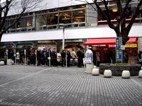 20150222_東京都_宝くじ_西銀座チャンスセンター_1104_DSC02370