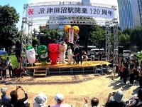 20150921_津田沼駅開業120周年_イベント_1045_C000402)