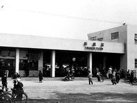 1952年_昭和27年_船橋市本町_国鉄船橋駅前_010
