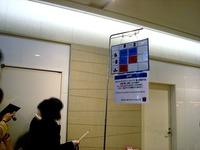 20150218_JR東京駅_ギャレットポップコーンショップス_1845_DSC00969