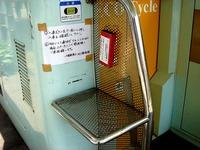20160604_1048_千葉市中央区富士見1_耐震地下駐輪場_DSC03721