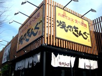 20140316_船橋市宮本2_焼肉きんぐ_食べ放題_170