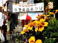 20151018_谷津商店街秋まつり_アートフリーマーケット_1224_DSC03845