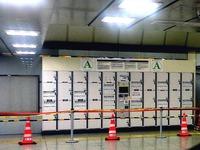 20150601_JR東京駅_コインロッカー女性遺体事件_1941_DSC02520t
