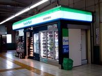 20141012_京成電鉄_駅コンビニ_ファミリーマート_1117_DSC02158