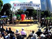 20150921_津田沼駅開業120周年_イベント_1042_C000301)