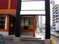 20140201_船橋市宮本2_焼肉きんぐ_食べ放題_0838_DSC03433