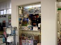 20141012_京成電鉄_駅コンビニ_ファミリーマート_1122_DSC02170