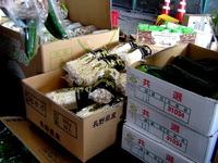 20140201_船橋市中央卸売市場_ふなばし楽市_0931_DSC00668