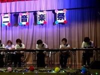 20141214_ミニ音楽祭_大正琴_琴以会_1042_27030