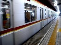 20060914_東京メトロ_有楽町線_10000系車両_0935_DSC00111