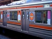 20141103_武蔵野線でも,「サービス品質よくするプロジェクト_120