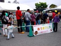20140505_船橋競馬場_かしわ記念_ふなっしー_1129_DSC08901