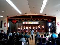 20141123_船橋市立行田小学校わかば学級_1028_DSC08947