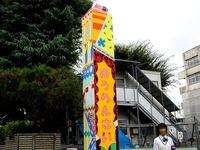 20150927_千葉県_松戸市立松戸高校_桜爛祭_1011_DSC00765