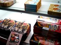 20120120_JR東京駅_駅弁_駅弁屋_エキナカ_1913_DSC00225