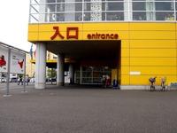 20160619_1216_IKEA_Tokyo-Bay_IKEAマルシェ_DSC07321