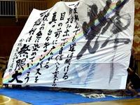20140914_千葉県立船橋東高校_飛翔祭_1316_04120