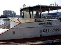 20160521_船橋漁港の朝市_船橋漁港朝市_0927_DSC00040