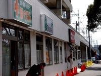20130217_東武野田線_新船橋駅_高架橋下商業施設_1226_DSC00765